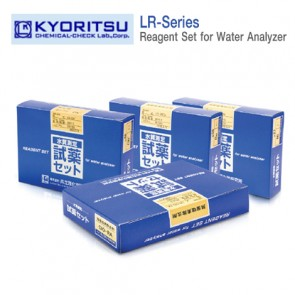 Kyoritsu Reagent Set for Water Analyzer Series with Lambda-9000