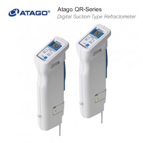 Atago QR-Series Digital Suction-Type Refractometer (IP64)