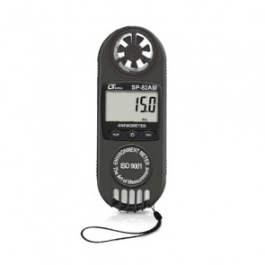 SP-82AM Anemometer 2 in 1