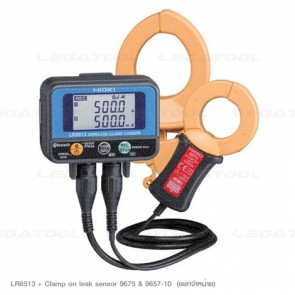 Hioki-LR8513 Wireless Clamp Logger