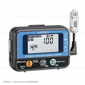 Hioki-LR8500 Wireless mini logger Series