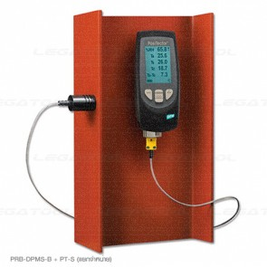 Defelsko PRB-DPMS เครื่องวัดจุดน้ำค้าง Integral Probe with Cabled Surface Temperature Sensor