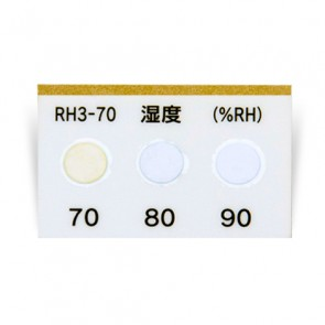 RH3 Humidity Monitor Label 3 point