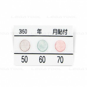 Asey 3I50-P20 Temperature label 3 points (50/60/70°C) | 20pcs/ 1pack