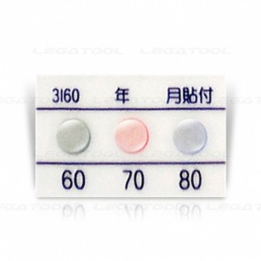 Asey 3I60-P20 Temperature label 3 points (60/70/80°C) | 20pcs/ 1pack
