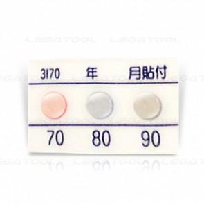Asey 3I70-P20 Temperature label 3 points (70/80/90°C) | 20pcs/ 1pack