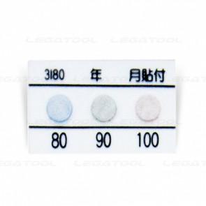 Asey 3I80-P20 Temperature label 3 points (80/90/100°C) | 20pcs/ 1pack