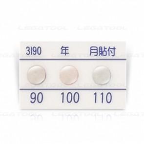 Asey 3I90-P20 Temperature label 3 points (90/100/110°C) | 20pcs/ 1pack