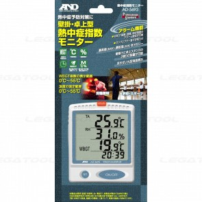 AND AD-5693 WBGT Meter