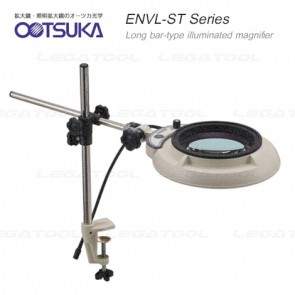 Otsuka ENVL-ST Illuminated Magnifier | Long bar-Type