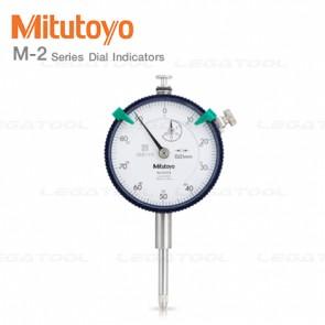 Mitutoyo M-2 Series ไดอัลเกจ