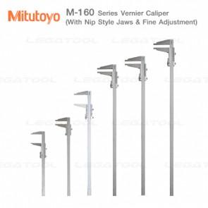 Mitutoyo M-160 Vernier Series เครื่องวัดคาลิเปอร์แบบเวอร์เนีย (Caliper)