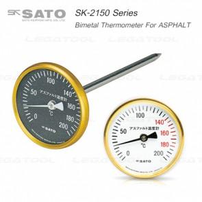 SK-2150 Series ที่วัดอุณหภูมิยางมะตอย (ความยาว 200mm)