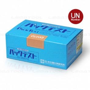 Kyoritsu Packtest WAK-Cl(200) ชุดทดสอบคุณภาพน้ำ Chloride (200)