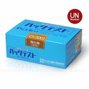 Kyoritsu Packtest WAK-Cl(300) ชุดทดสอบคุณภาพน้ำ Chloride (300)