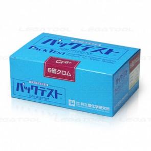 Kyoritsu WAK-Cr6+ ชุดทดสอบคุณภาพน้ำ Chromium (Hexavalent)