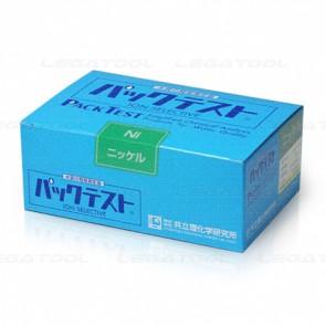 WAK-Ni PackTest - Ni