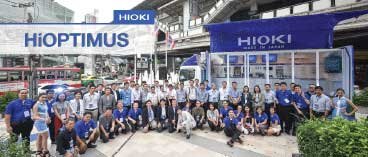 HiOptimus In Asia
