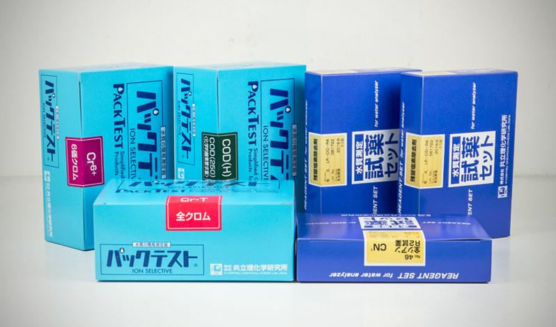 ชุดทดสอบคุณภาพน้ำ Kyoritsu Pack test