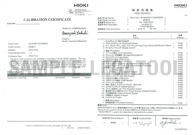 Certificate รุ่น MR-8875