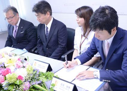 พิธีลงนามเซ็นสัญญาทางธุรกิจในการร่วมลงทุน