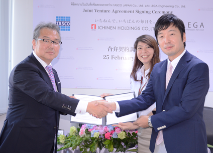 Joint Venture Agreement Signing Ceremony