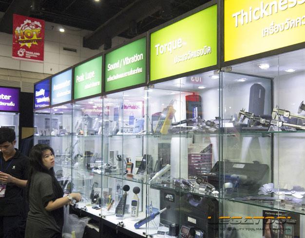 Thailand Industrial Fair 2016