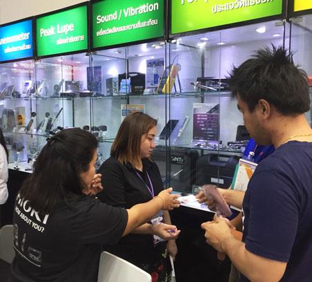 Thailand Industrial Fair 2018