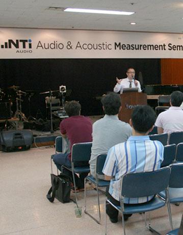 NTi Audio AG
