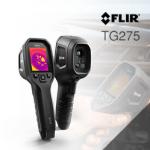 FLIR TG275 กล้องถ่ายภาพความร้อน สำหรับงานอุตสาหกรรมรถยนต์ | THERMAL CAMERA FOR AUTOMOTIVE DIAGNOSTICS